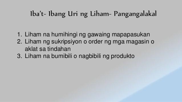 liham na nagtatanong Halimbawa: pagtatanong, patalastas, paggawa ng liham pangangalakal at liham  sa patnugot 2 panregulatori –gamit ng wika para alalayan ang mga.
