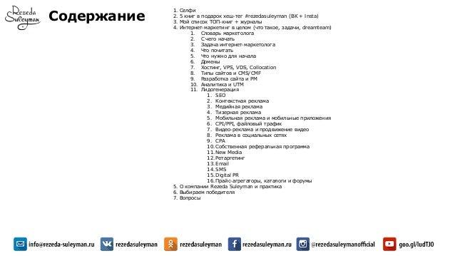 uchebnik-filipp-kotler-marketing-40