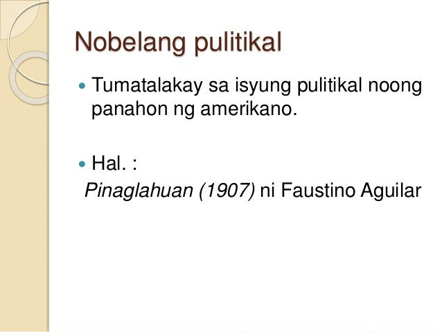 summary of pinaglahuan ni faustino aguilar Pinaglahuan is a tagalog-language novel written by filipino novelist faustino s  aguilar aguilar completed the manuscript on september 25, 1906 the novel.