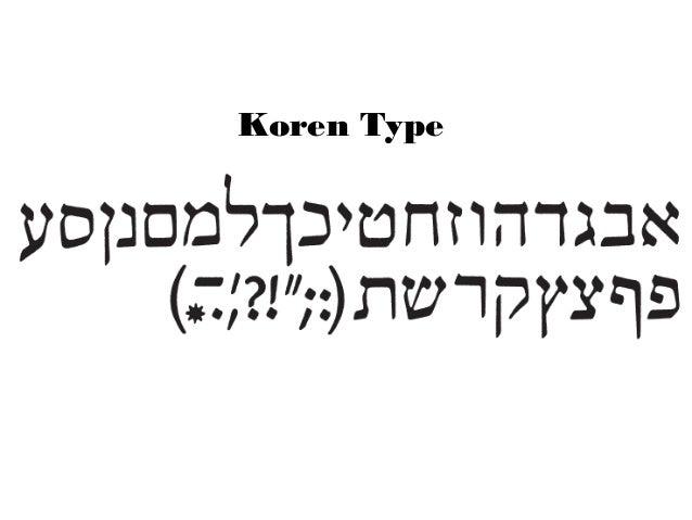 Koren Type