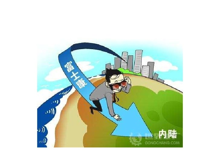 Why do Chinese factory owners move factories from Pearl River Delta to other places?