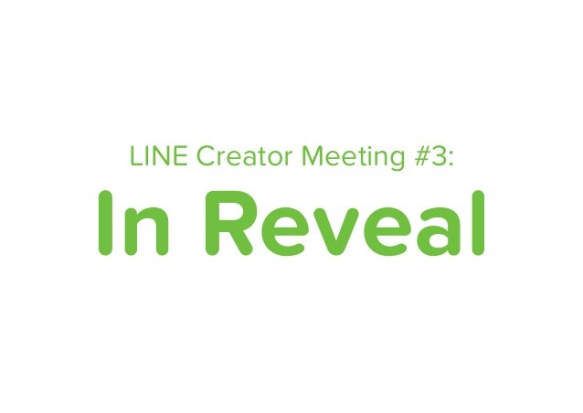 LINE Creator Meeting #3: In Reveal