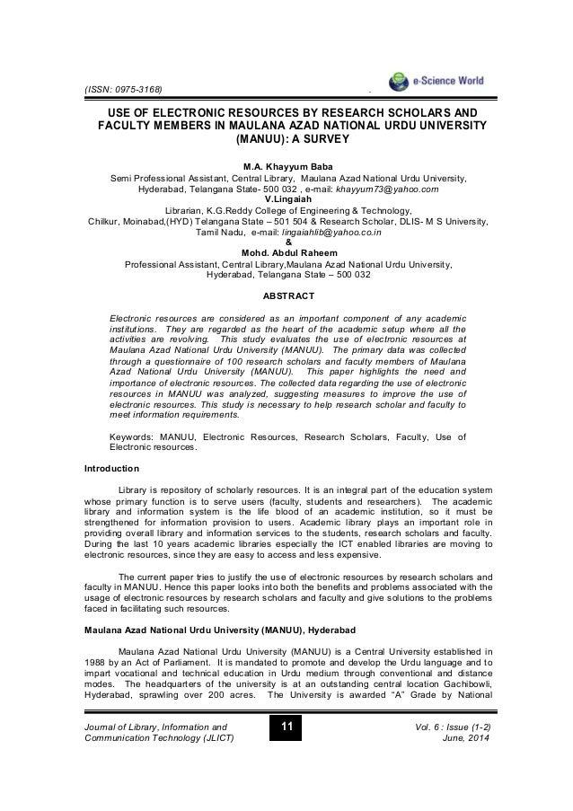 co education in urdu essay