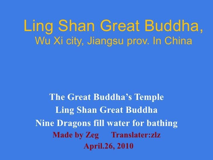Ling Shan Great Buddha,  Wu Xi city, Jiangsu prov. In China The Great Buddha's Temple Ling Shan Great Buddha Nine Dragons ...