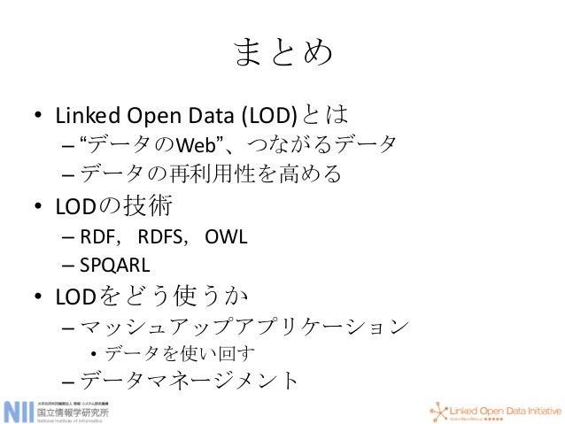 Linked Data (再)入門