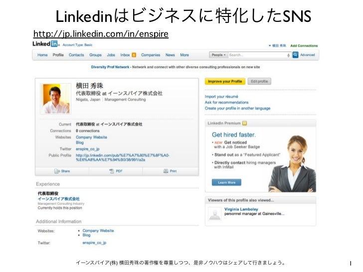 Linkedin       SNS       (   )         1