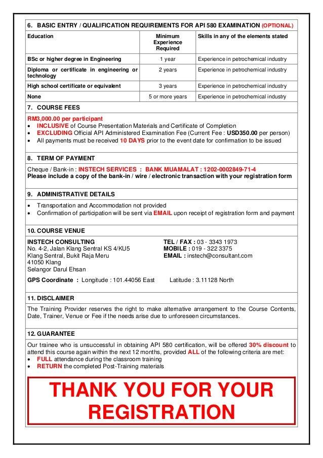 api certified inspector resume