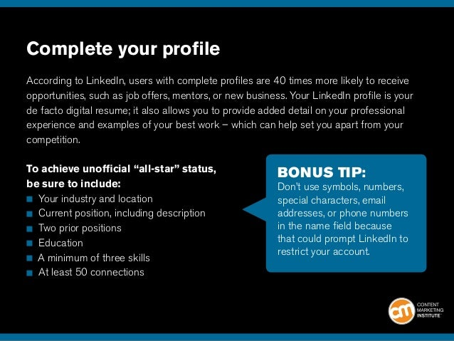 3 complete your profile according to linkedin - How Linkedin May Help You Find A Job And Advance Your Career