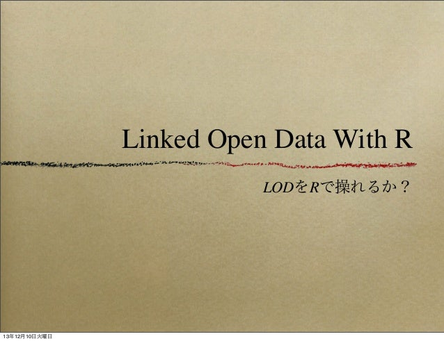 Linked Open Data With R LODをRで操れるか?  13年12月10日火曜日