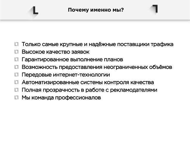 creditcardsonline.ru  finrussia.ru  wecredit.ru  хит-кредит.рф  onlinebankir.ru  baza-kreditov.ru  vsebanci.ru  Наши площа...