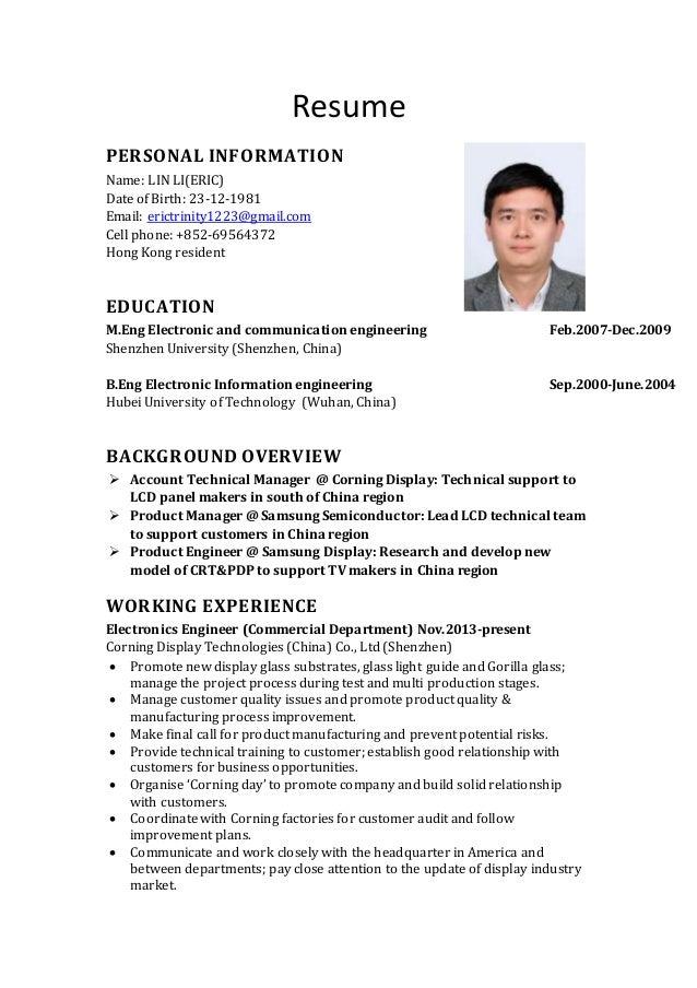 lin li eric  resume hk