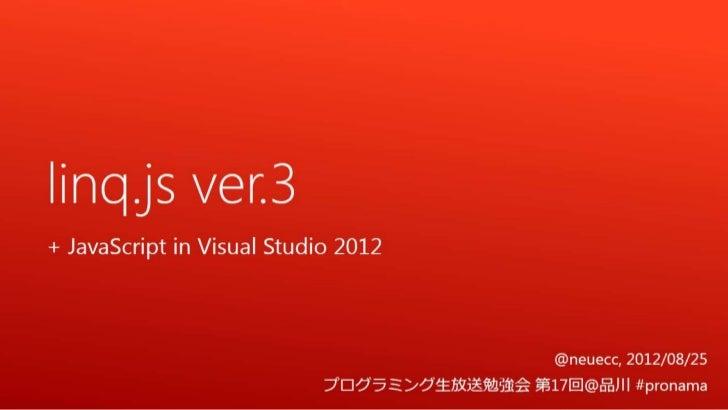 linq.js ver.3 and JavaScript in Visual Studio 2012