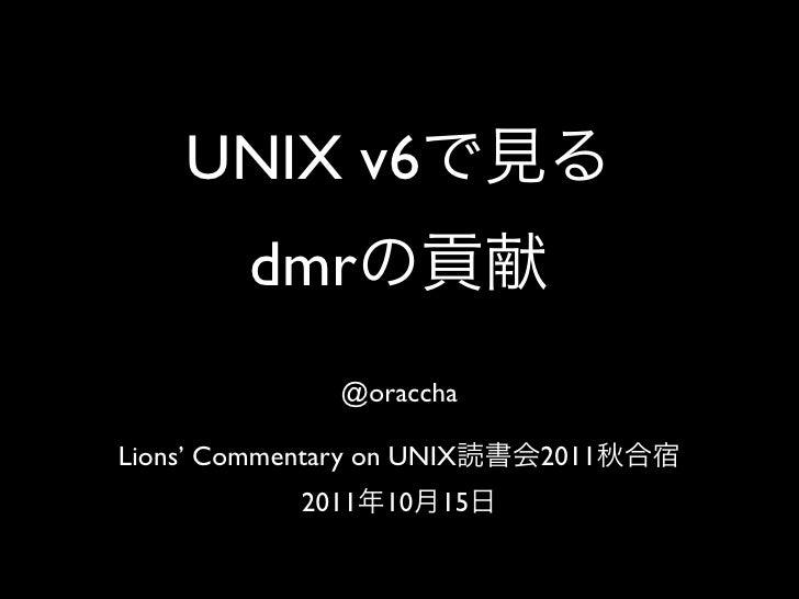 UNIX v6         dmr                @oracchaLions' Commentary on UNIX     2011             2011   10   15