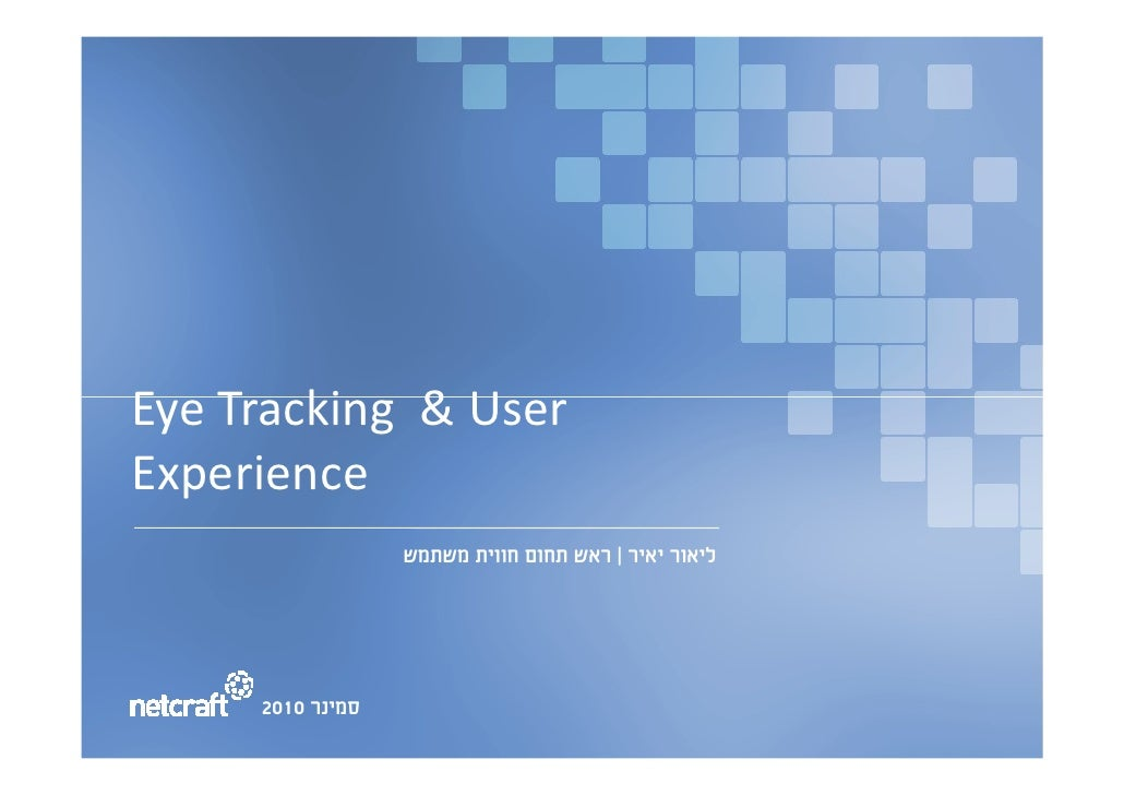 Eye Tracking & User Experience         2010