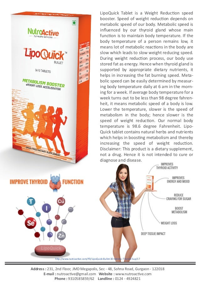 Lipo Quick Bullet Tablets Fat Burner Thyroid Pills