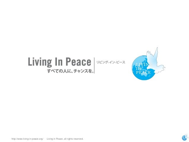 http://www.living-in-peace.org/ Living in Peace, all rights reserved.