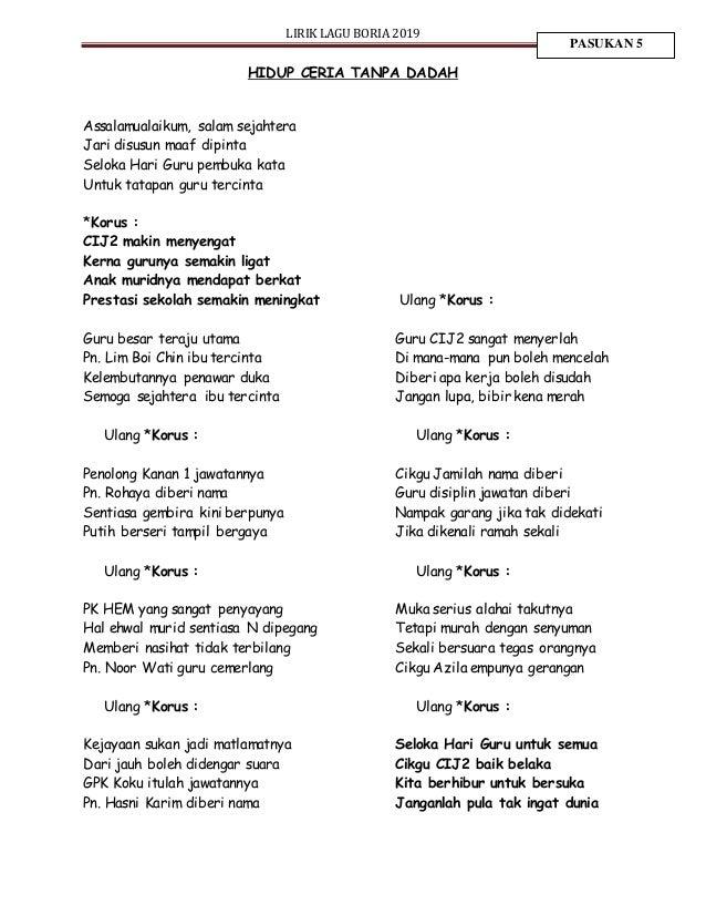 Lirik Lagu Boria Hari Guru 2019