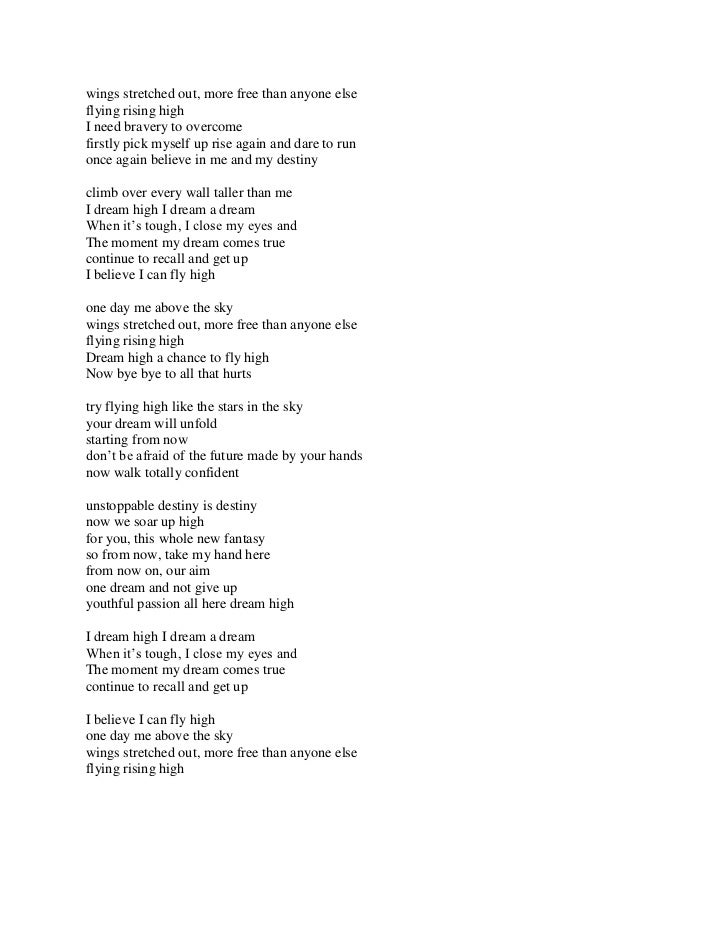 Lagu Korea I Believe