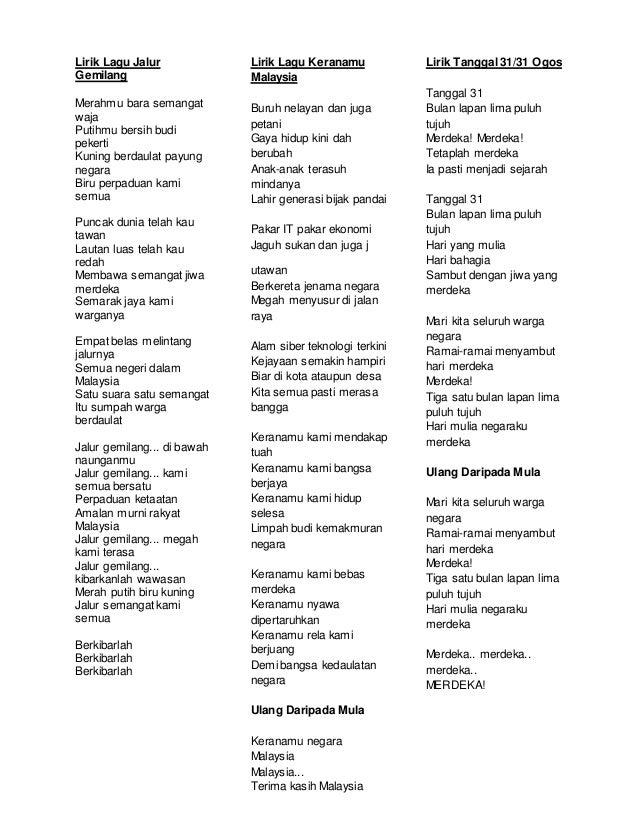 Lirik Lagu Jalur Gemilang