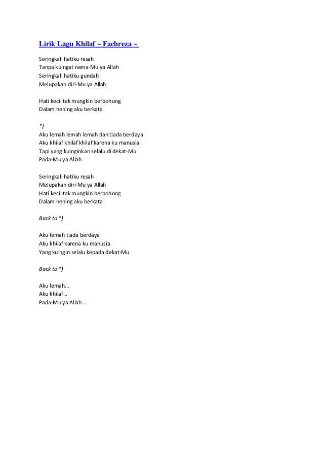 lirik lagu nasyid khilaf
