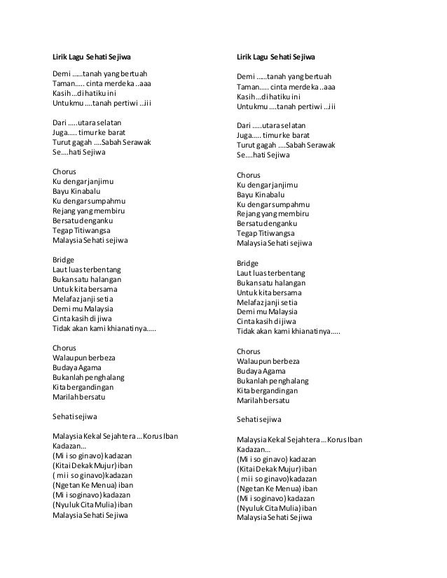 Lirik Lagu Sehati Sejiwa