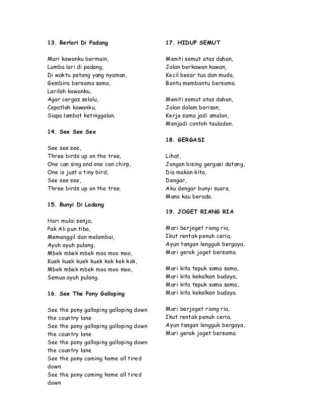 Lirik Lagu2 Kssr Tahun 2