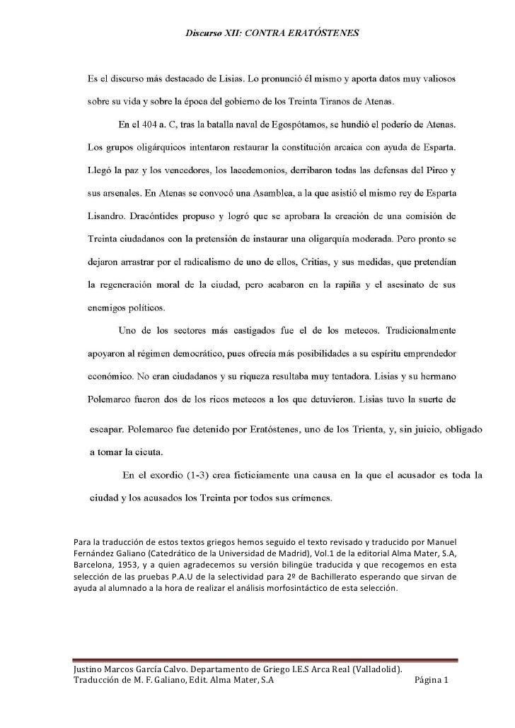 Para la traducción de estos textos griegos hemos seguido el texto revisado y traducido por ManuelFernández Galiano (Catedr...