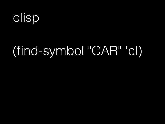 シンボル名は 大文字小文字を区別するから