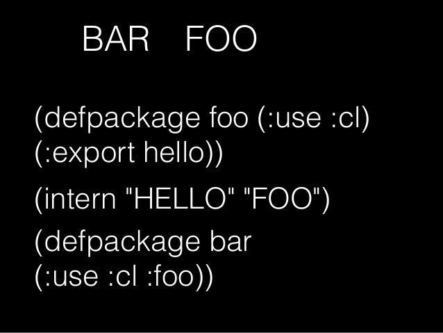 '#:foo • アンインターンドシンボル • パッケージにインターンされない