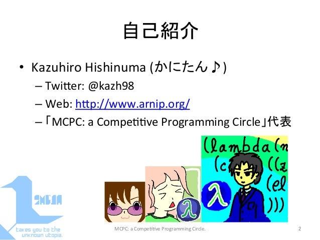 GaucheでCGIプログラミング Slide 2