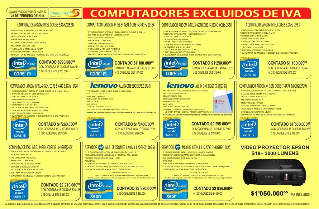 Lista de-precios-compugreiff-febrero-28-2014