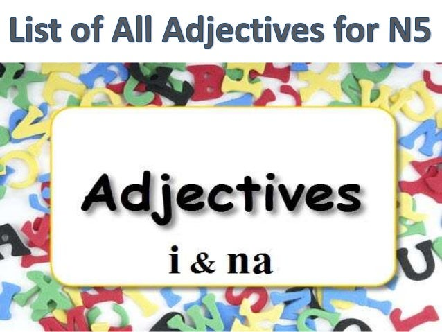 List of all i adjective vocabulary for JLPT N5 exam
