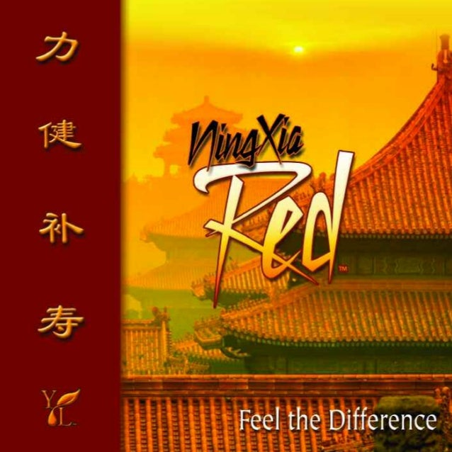 There is an Extraordinary Place where mineral-rich soil  Ningxia, China is legendary for amazingly  NingxiaChin and pure g...