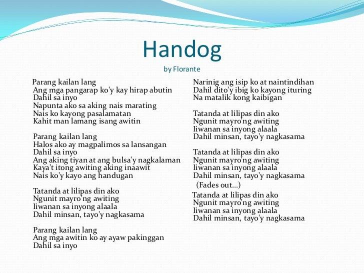 Ako'y Isang Pinoy (Song Lyrics & Recording) - Tagalog Lang