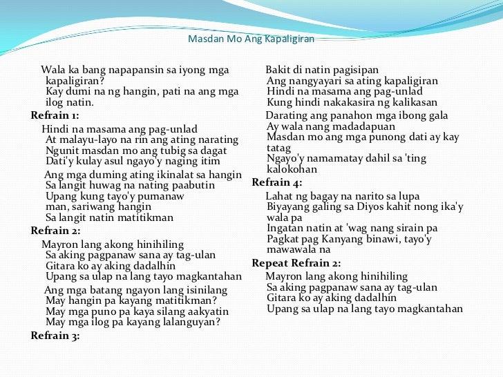 Masdan Mo Ang Kapaligiran (English translation)