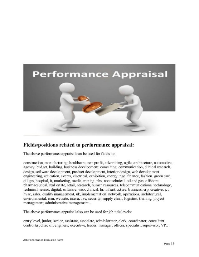 Litigation support specialist performance appraisal