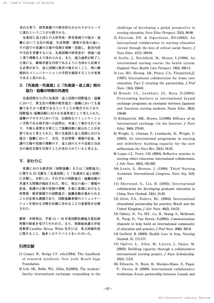 literature review on internationalization Pdf | this paper reviews 51 international entrepreneurship articles gleaned from the abi / inform database of business citations it divides the articles into four categories: (a) individual.