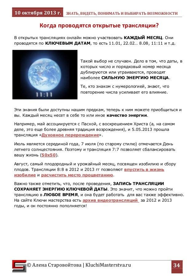 Live 10 10_2013