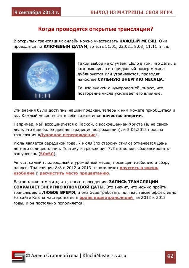 Live 9 9_2013