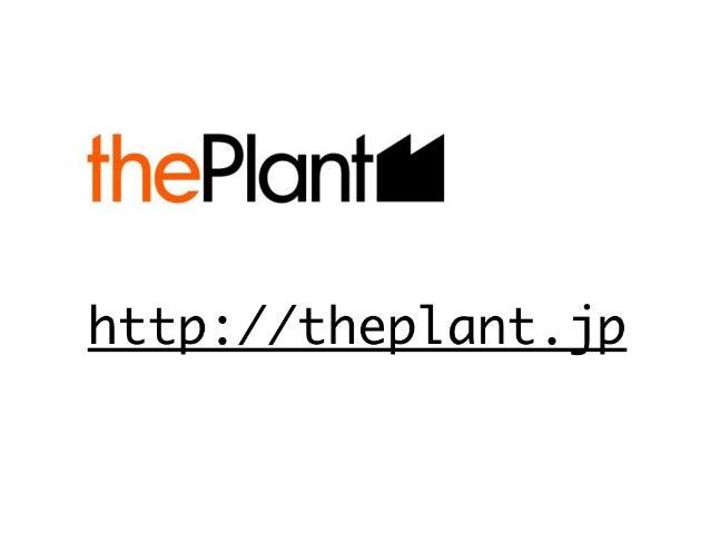 The Plant Qor Enterprise CMS Live Coding