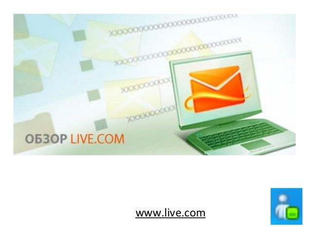 www.live.com