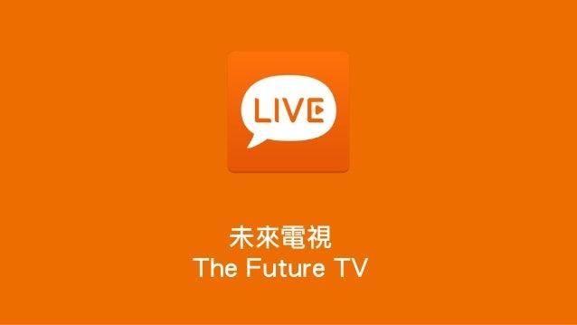 未來電視 The Future TV
