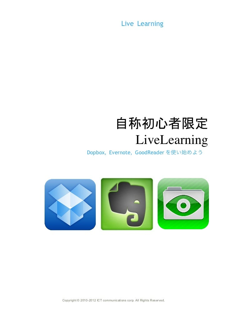 Live Learning                                  自称初心者限定                                    LiveLearning                Dopb...