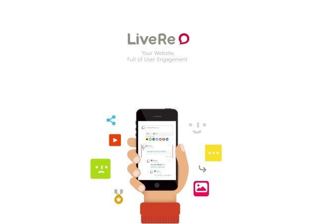 라이브리 서비스 제안서(Livere Service Proposal)