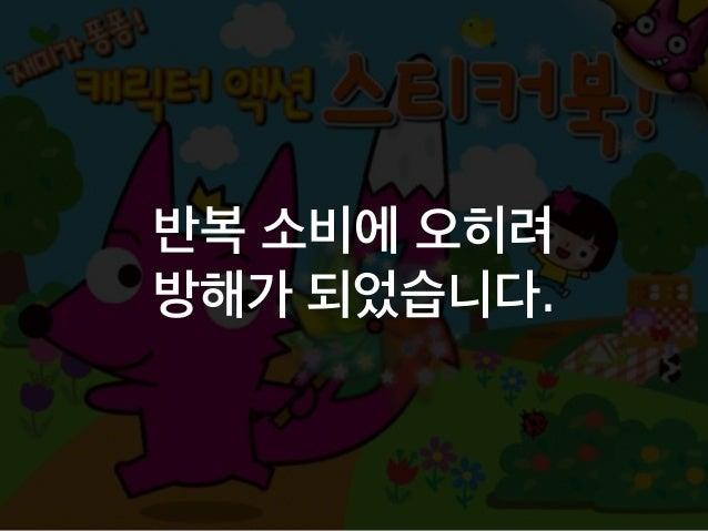 2010년 모회사 워크샵에 끼여 감.