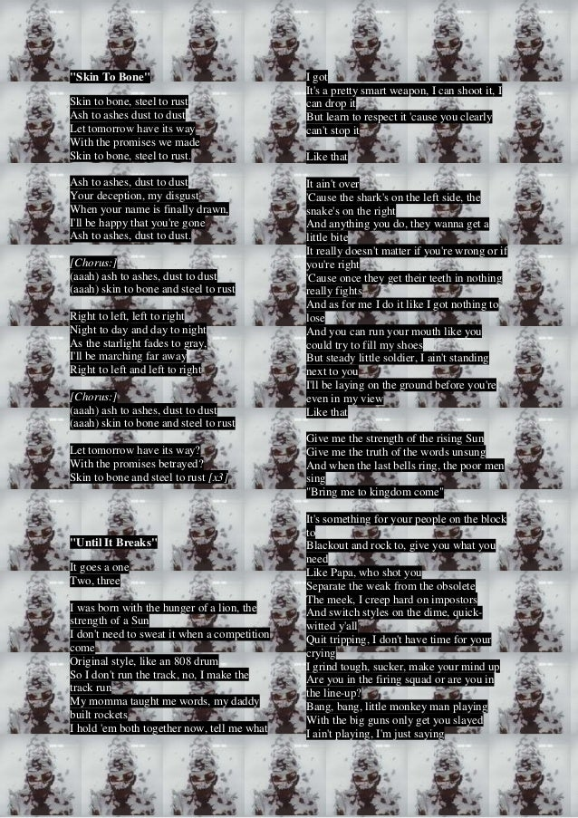 Living things lyrics