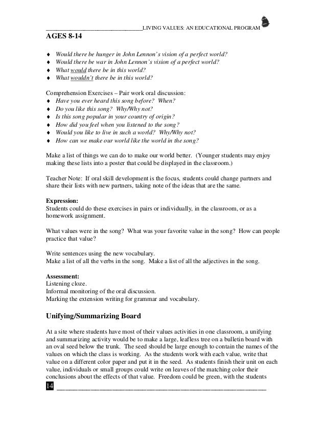 How To Start A Proposal Essay Essay Writing Rainy Season In Marathi Computer Science Essays also Essay On English Literature Analytical Essay Movie Classification Essay Thesis Statement