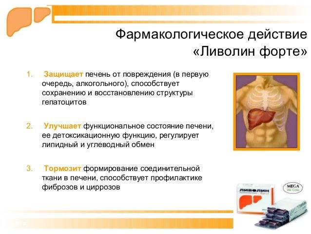 Кардиология и ревматология (554) 2015 (тематический номер)