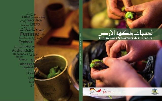3 2 Tunisiennes & Saveurs des terroirs