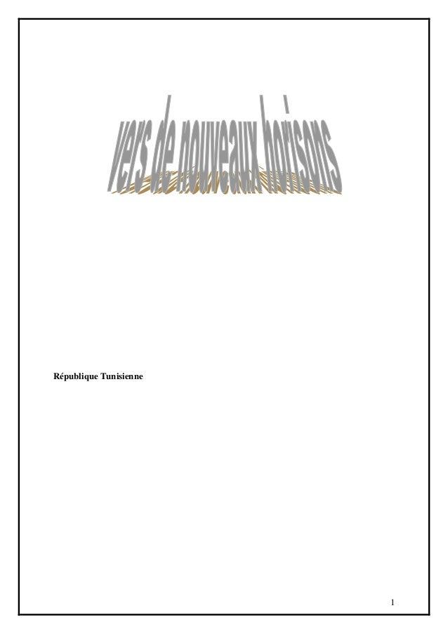 LIVRE PARASCOLAIRE TUNISIE PDF